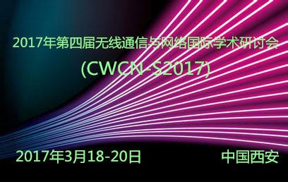 CWCN-S2017